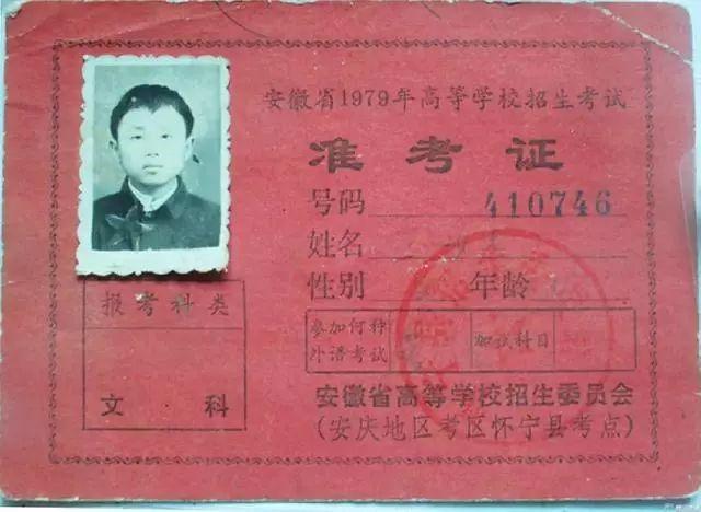 刘原:1989年,一个叫海子的人决定去死