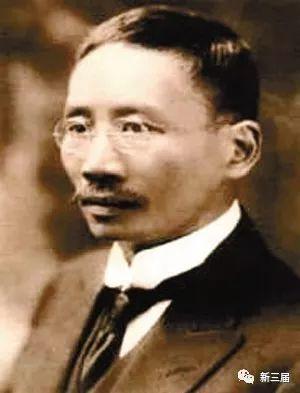 魏剑美:纪念蔡元培诞辰150周年:不自由的大学校长不当