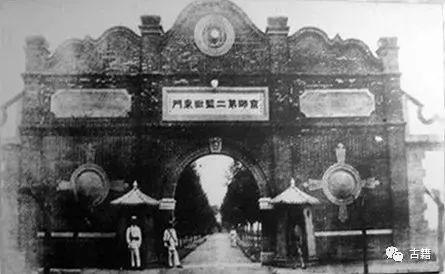 """金可镂:特赦1959:北京功德林里的""""监狱风云"""""""
