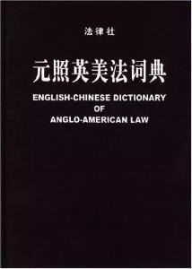 万静波、吴晨光、谢春雷:那些被遗忘半个世纪的法学精英(上)