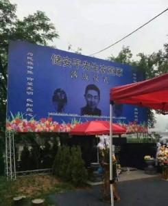 10-chuanping-yiguanqiong